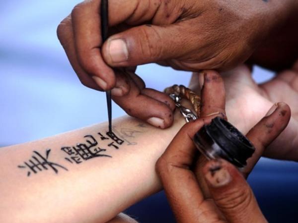 Lovetoknow (tattoos.lovetoknow.com), todos los derechos reservados.