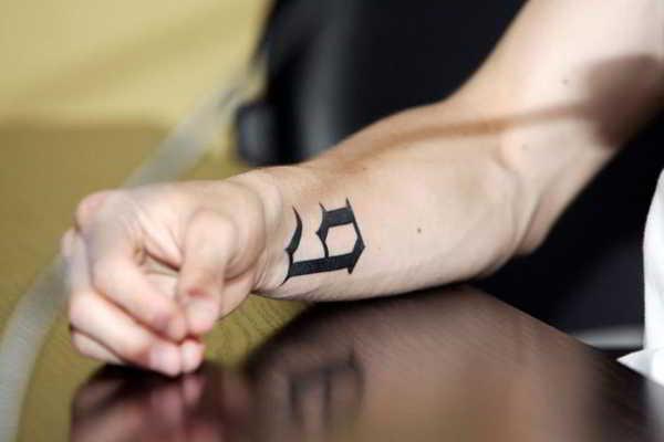 Los 5 modelos de tatuajes más usados - 1