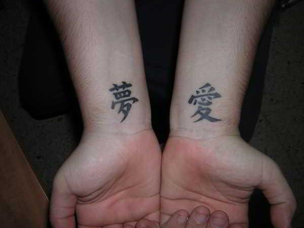 Las 7 mejores tipografías para tatuajes - 3